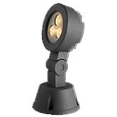 Sololuce Dot spotlight