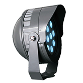 Sololuce FOGO Plus spotlight
